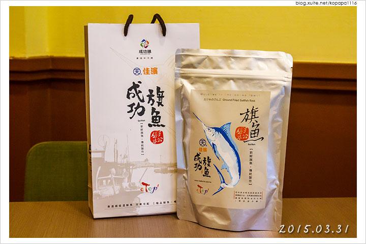 [台東成功] 佳濱成功旗魚專賣店(田媽媽旗魚咖啡)