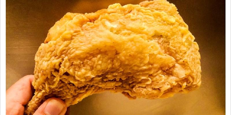 [台北101] Dicos 德克士脆皮炸雞   適合東方人口味, 來自對岸的前三大西式速食店