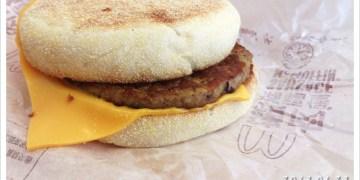 [麥當勞] 豬肉滿福堡