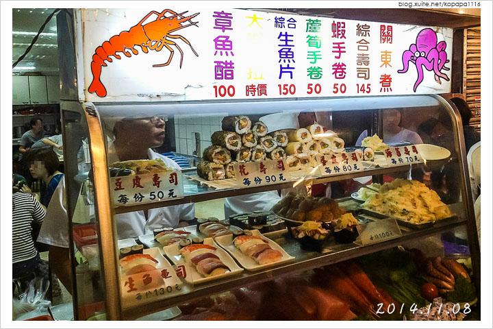 [台北通化夜市] 今日壽司店