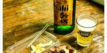 [台南大東夜市] 原住民石板烤肉