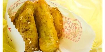 [花蓮東大門夜市] 拔絲地瓜‧芋頭