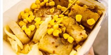 [台中一中商圈] 米品香 蘿蔔糕‧粿 | 泡蛋蘿蔔糕
