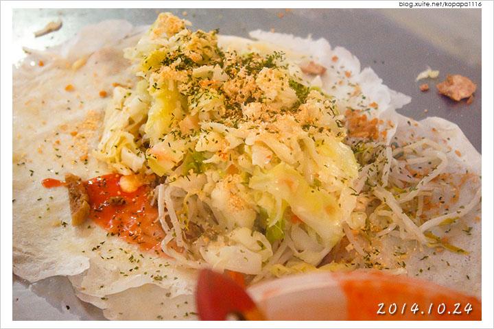 [新竹北區] 阿瑛潤餅