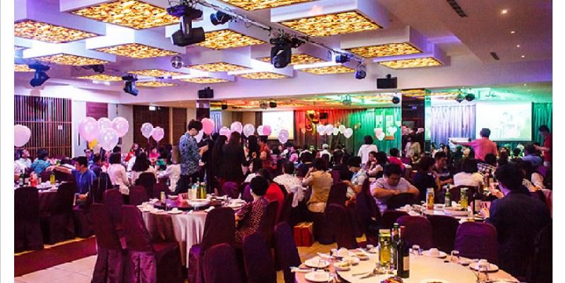 [花蓮吉安] 永豐活海鮮餐廳(永豐海鮮料理)   婚宴篇