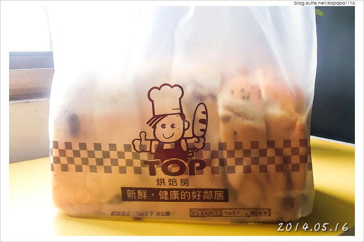 [花蓮市區] TOP烘焙房(Top王子洋公館)