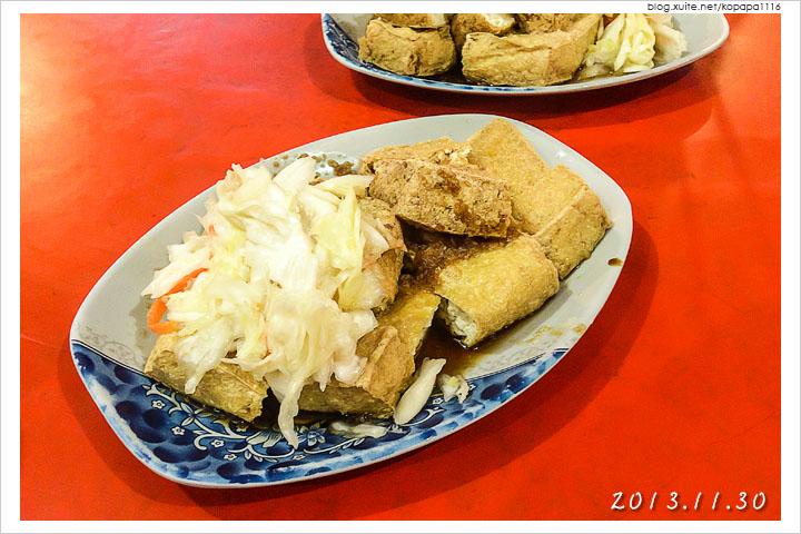 [花蓮美崙] 花中榕樹下臭豆腐