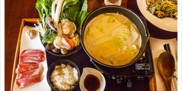 [花蓮市區] 食驛   友善無毒蔬食, 鍋物與麵的料理