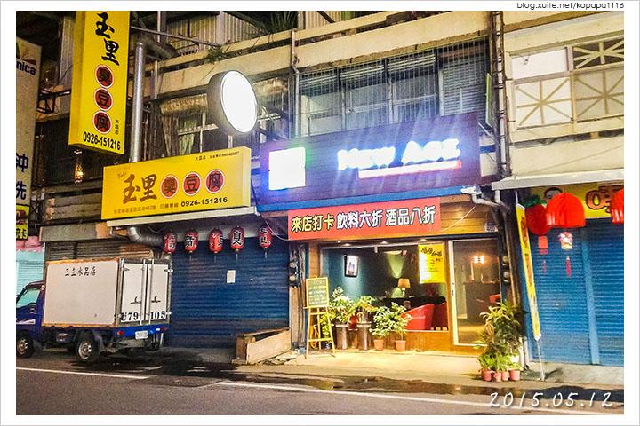 [花蓮太昌] New Age 複合式餐廳