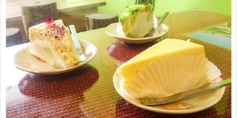 [花蓮市區] 起司創意的人 | 起司蛋糕創意達人