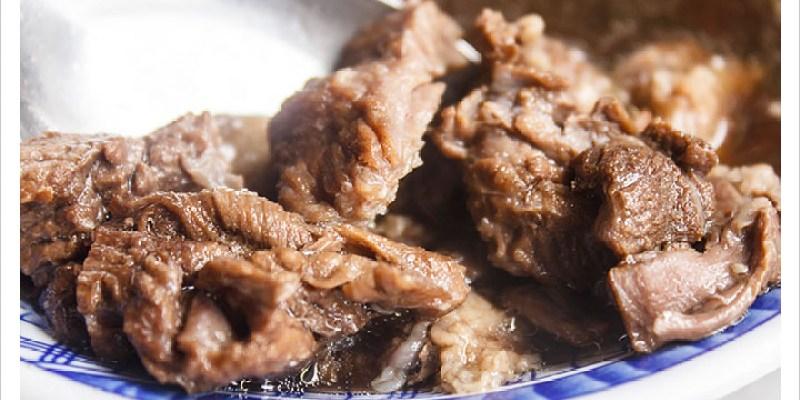 [台南中西] 包成羊肉