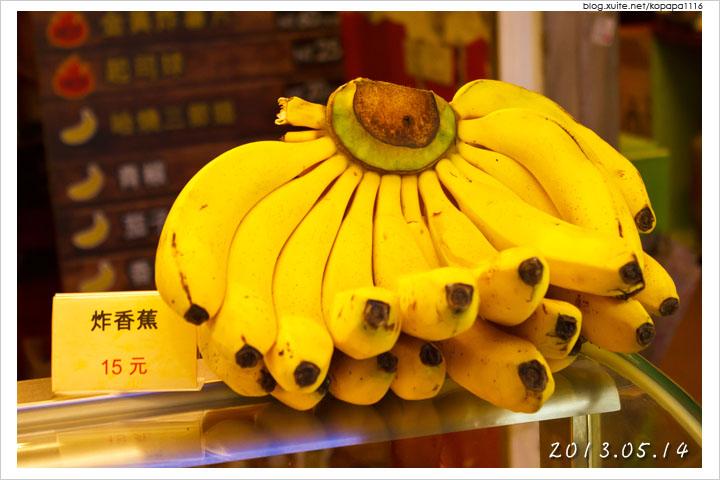 [台中逢甲夜市] 金蕉堂日式炸物 Golden Banana
