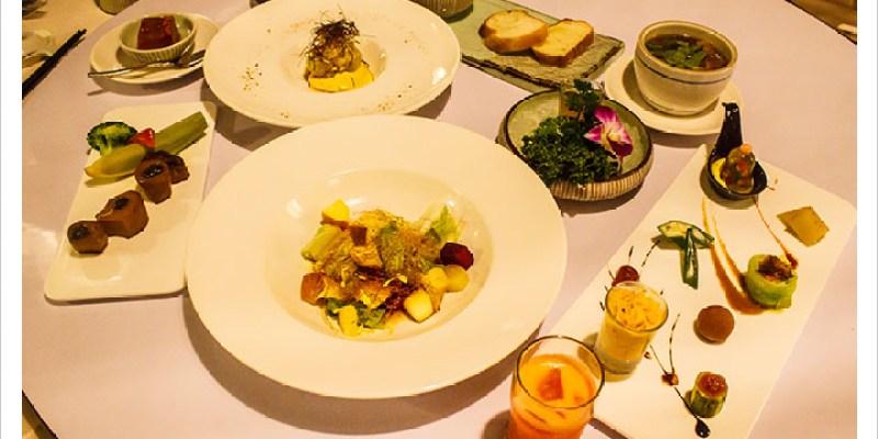 [宜蘭礁溪] 食光寶盒蔬食主題館   無菜單料理, 港式飲茶, 蔬食伴手禮〈試吃邀約〉