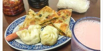 [花蓮美崙] 明昇水煎包(明昇早餐、明昇蔥油餅)