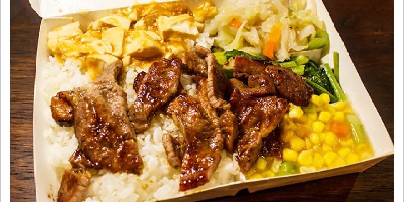 [花蓮市區] 真香烤肉飯