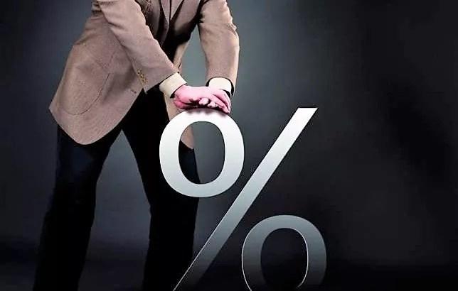 Как рассчитать средневзвешенную ставку по кредитам