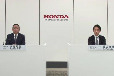 Photo of ホンダF1撤退の記者会見(質疑応答)[F1-Gate.com]