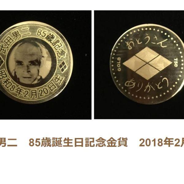 納骨と記念メダル【記念の指輪なら記念の結晶 1/f エフブンノイチ】
