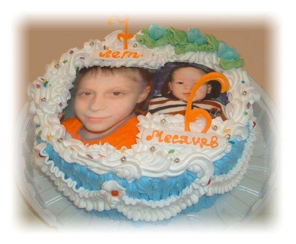Торт с фото детский. - Заказ по толефону 24-83-61 ...