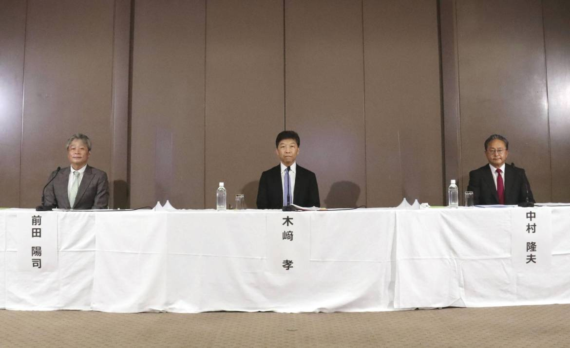 A group of lawyers released a report on Toshiba's shareholders meeting, on June 10 in Tokyo.   KYODO
