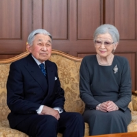 The latest discovery by Emperor Emeritus Akihito is the first of its kind by him in 18 years, bringing the total number of new goby fish species he has found to 10. | IMPERIAL HOUSEHOLD AGENCY OF JAPAN / VIA REUTERS
