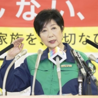 Tokyo Gov. Yuriko Koike has not clearly stated how far she will go in supporting Tomin First no Kai, the party she created, in the July 4 Tokyo Metropolitan Assembly election.   KYODO
