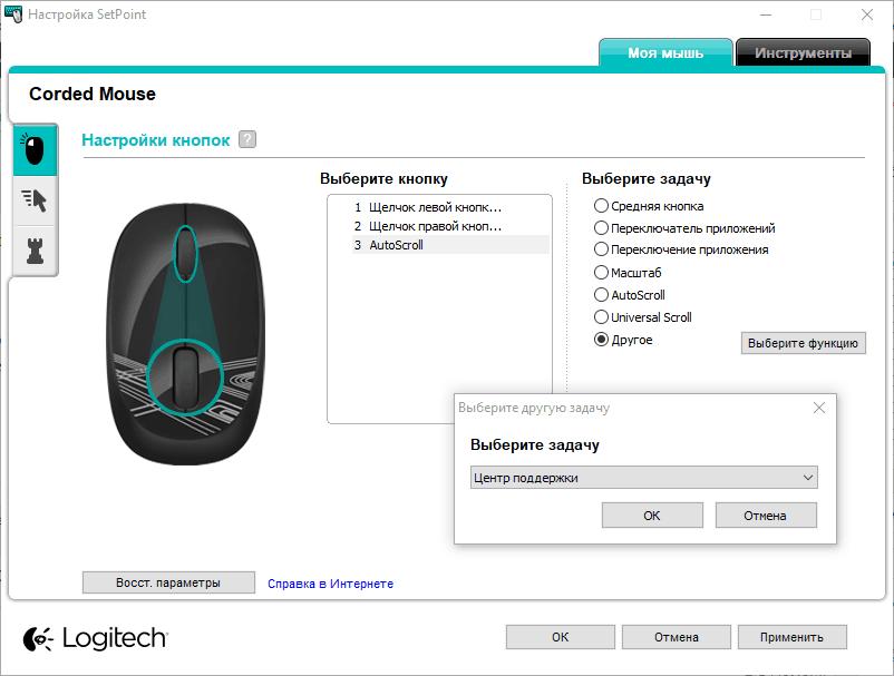 WiFi Mouse Скачать на компьютер Windows 10