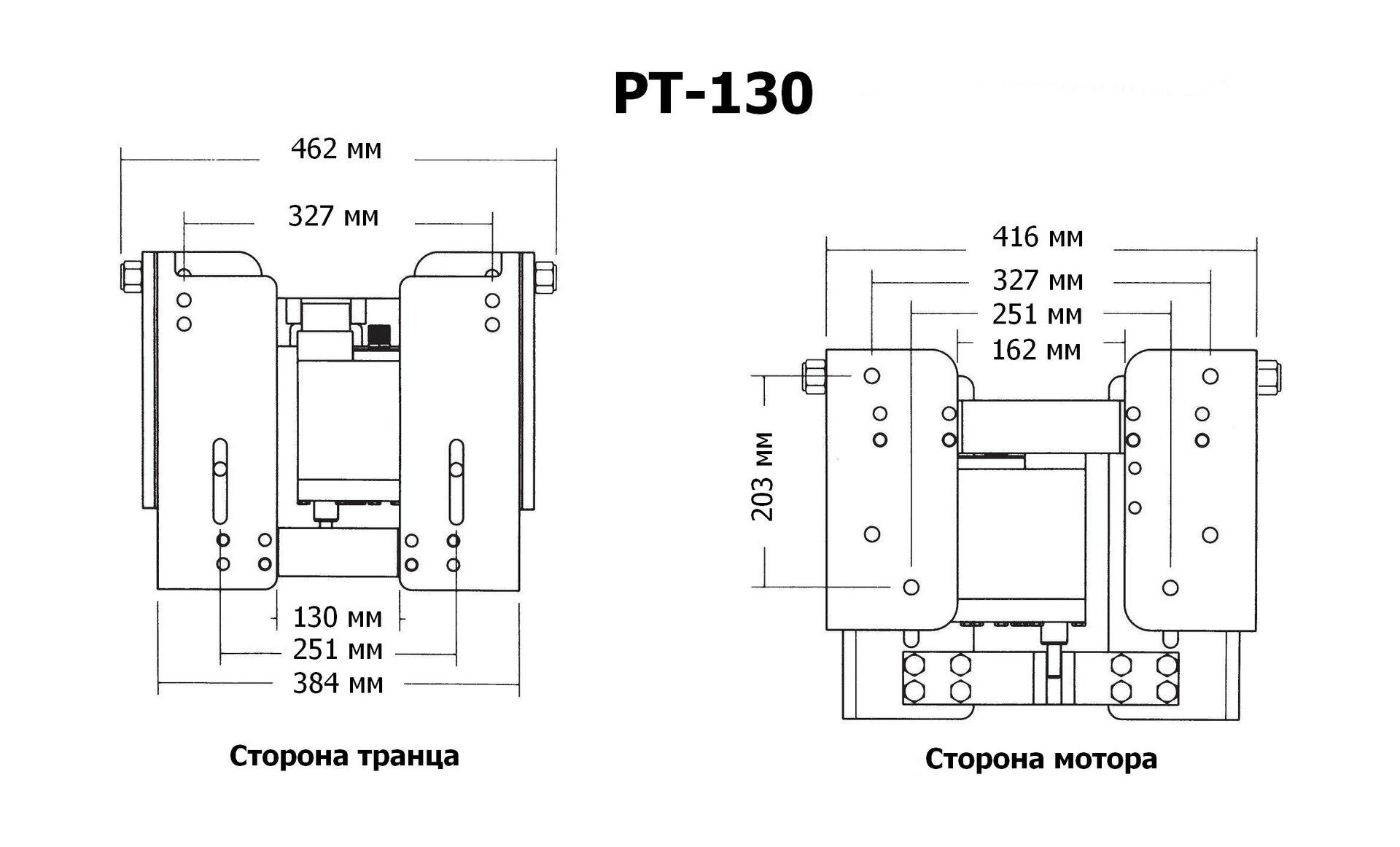 Wiring Diagram For Tilt And Trim