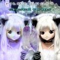 Filmy Ghost – Crystal Twins