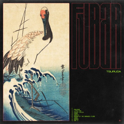 Image result for tsuruda fubar album cover
