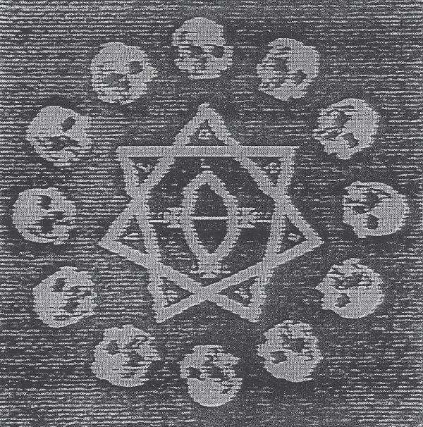 Deathward, To The Womb (CSR222CD/LP ...