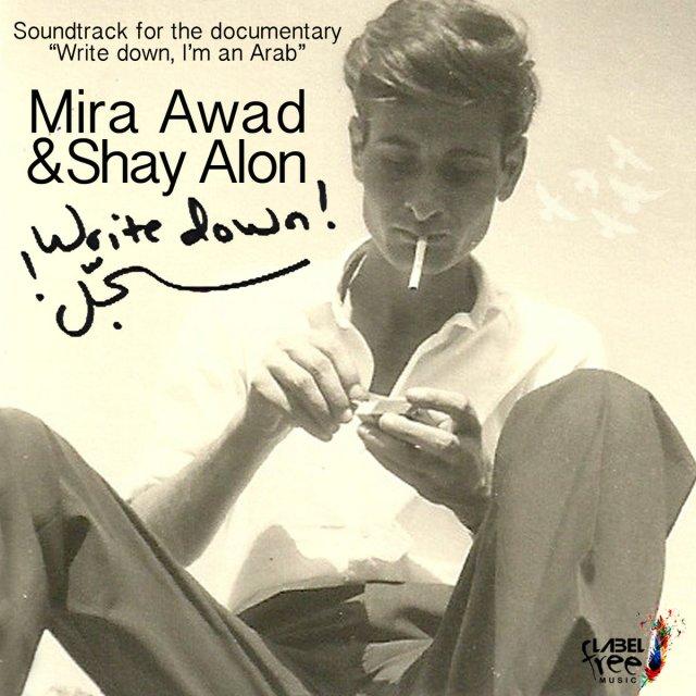 Write Down-Soundtrack  Mira Awad & Shay Alon  Mira Awad