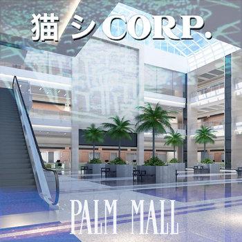 Music | 猫 シ Corp.