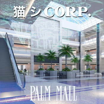 Music   猫 シ Corp.