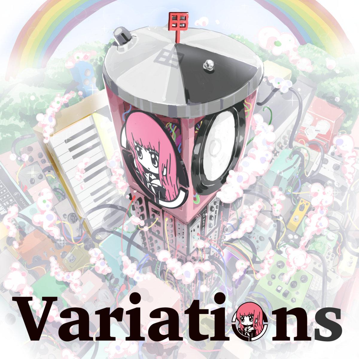 Various Artist – Variations 甲