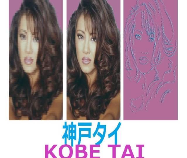 Kobe Tai  E A E E  B E  Bf E  A By Neonite