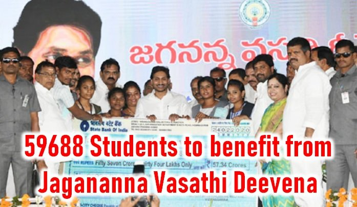 YS Jagan Calls His Only Gift To People Is Education