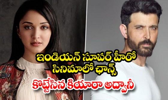 TeluguStop.com - Kiara Advani To Star Opposite Hrithik Roshan In Krrish 4