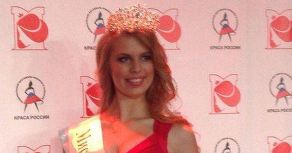В Сеть попало фото «Мисс Москва-2014» без макияжа: это ...