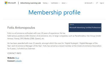 certification-microsoft-advertising