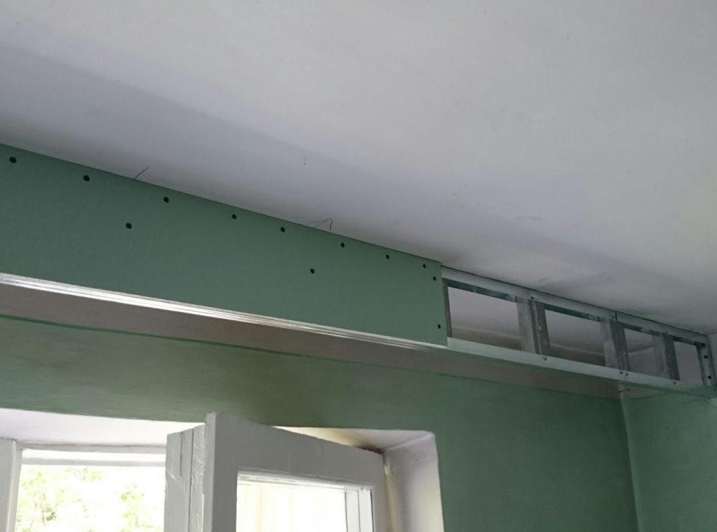 niche pour rideaux en plafond tendu