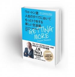 japanese-book