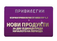 VIP cards BG 3