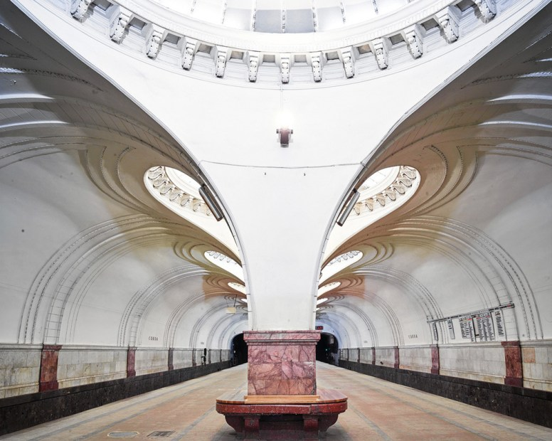 Estação de metrô de Moscou