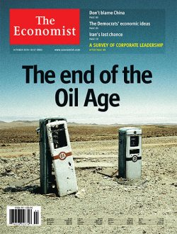 23 October 2003 in The Economist, as oil prices just began their long ascent