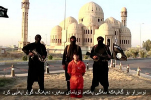 ISIS beheading video