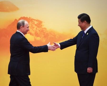 Putin In Beijing