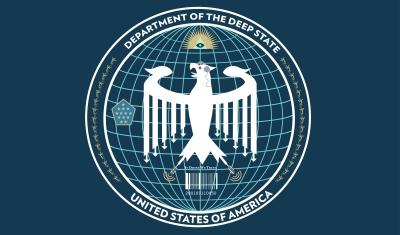 Deep State logo