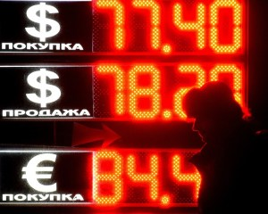 Stratfor: Russia's currency and economy