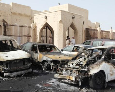 Wreckage from IS bombing in Saudi Arabia in 2015